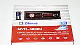 Pioneer MVH-4005U ISO - MP3 Player, FM, USB, SD, AUX, фото 7
