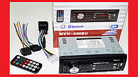 Pioneer MVH-4006U ISO - MP3 Player, FM, USB, SD, AUX, фото 1