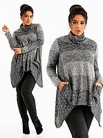 Повседневный теплый женский костюм большого размера туника + брюки