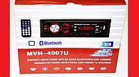 Pioneer MVH-4007U ISO - MP3 Player, FM, USB, SD, AUX, фото 1