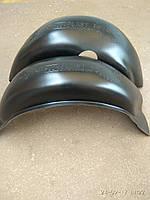 Подкрылки на Форд Скорпио (задние)