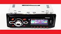 Pioneer MVH-4008U ISO + BLUETOOTH - MP3 Player, FM, USB, SD, AUX, фото 1