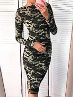 Стильное длинное женское платье