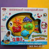 Музыкальная игра для малыша  Золотая рыбка коробка 33*26*9 см