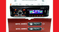 Pioneer MVH-4009U ISO + BLUETOOTH - MP3 Player, FM, USB, SD, AUX, фото 1