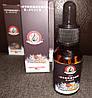 Жидкость для электронных сигарет STARBUZZ 15 мл, 0 мг, фото 2