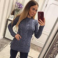 Свитер женский красивая вязка синий