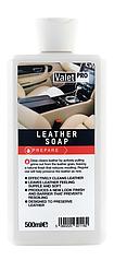 Valet Pro Leather Soap очиститель кожаного салона