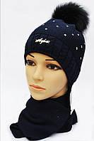 Зимняя шапка с шарфом в комплекте.Agbo.
