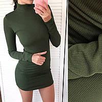 Трикотажное теплое платье-гольф