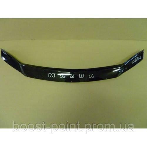 Дефлектор капота (мухобойка) Mazda 6 I /atenza (мазда 6/ атенза 2002-2008)