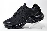 Зимние кроссовки Nike Air Max 95 Reflective, Black (Нубук)
