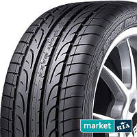 Летние шины Dunlop SP Sport Maxx (255/45 R18)