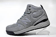 Зимние кроссовки New Balance Fresh Foam Paradox Suede, Gray