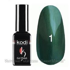 Гель-лак Коdi №1 тёмно-зеленый с перламутром 8 ml