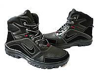 Ботинки мужские зимние на меху в стиле Nike