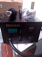 Термовоздушная паяльная станция HandsKit 850D (фен с дисплеем)