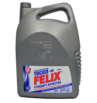 Тосол FELIX -45  Профессиональный 10Л