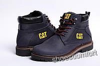 Кожаные зимние ботинки CATerpillar CAT модель В - 17 синие