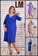 Платье Р 42,44,46,48,50 женское батал 770630 большое весеннее осеннее с кружевом деловое футляр на работу