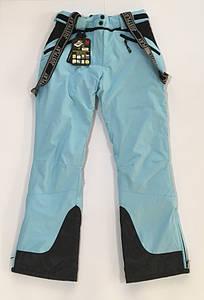 Женские лыжные штаны  фирмы Just Play размер S-XL