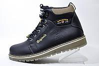 Подростковые ботинки для мальчика Splinter, зимние на меху