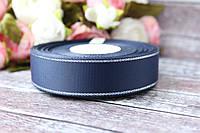Лента репсовая с люрексом 2.5 см, 25 ярд,  темно-синего цвета с серебром