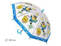 Зонтик детский прозрачный, трость полуавтомат Пираты