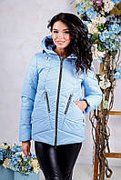 Женская куртка- голубой (44, 48, 50)