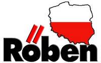 Клинкерная плитка Roben Польша