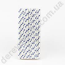 Бумажные трубочки, белые в синих звездах, 25 шт.