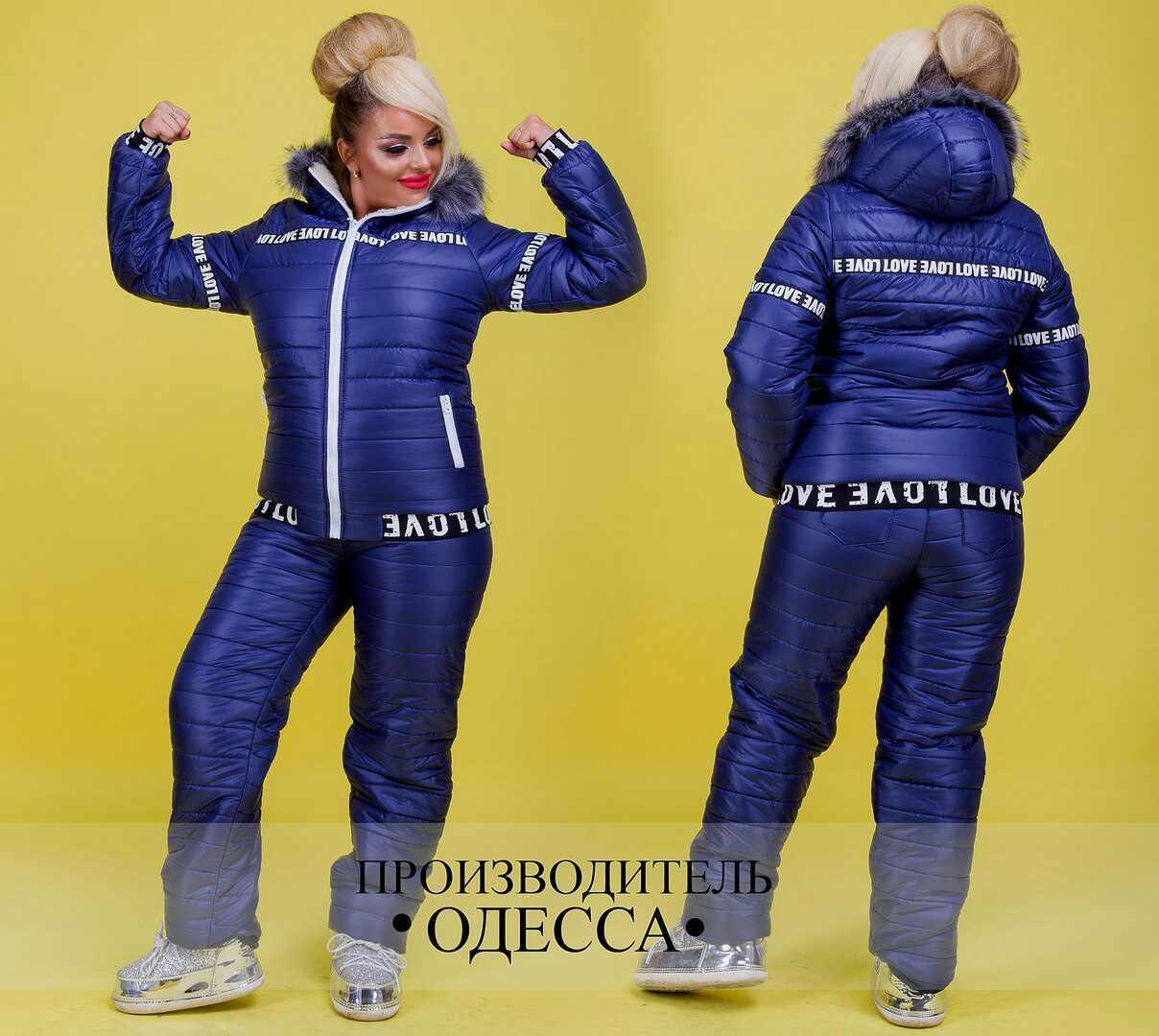 Лыжный спортивный костюм с нашивками