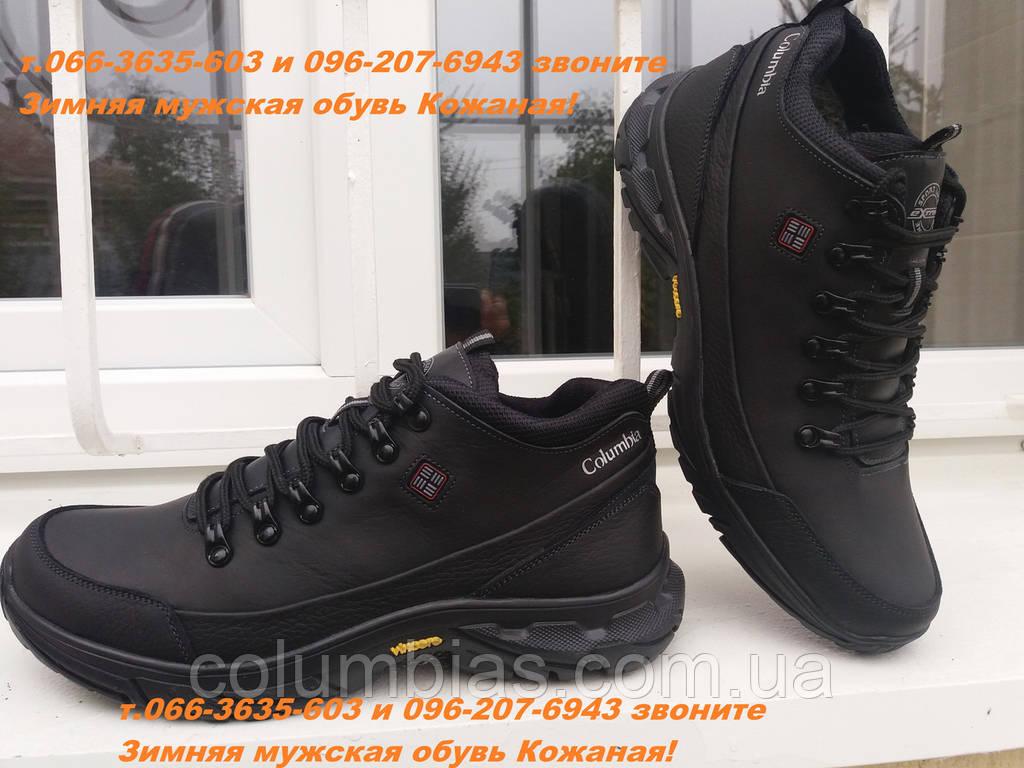 Тёплые мужские кроссовки Columbiaa усиленные  продажа, цена в ... 4b96fb8b84f