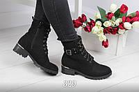 Молодежные теплые ботинки на шнурках