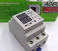 Реле контроля напряжения и тока Adecs ADC-0111-40