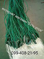 Сеть рыболовная одностенная 100м х 3м., нить, груз капелька, ячейки (65,70 мм.), для промышленного лова