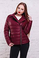 Женская  куртка демисезонная на синтепоне цвет марсала 44,46,48,50