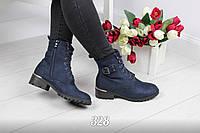 Молодежные теплые ботинки на шнурках синие