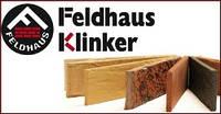 Клинкерная плитка Feldhaus Klinker Германия