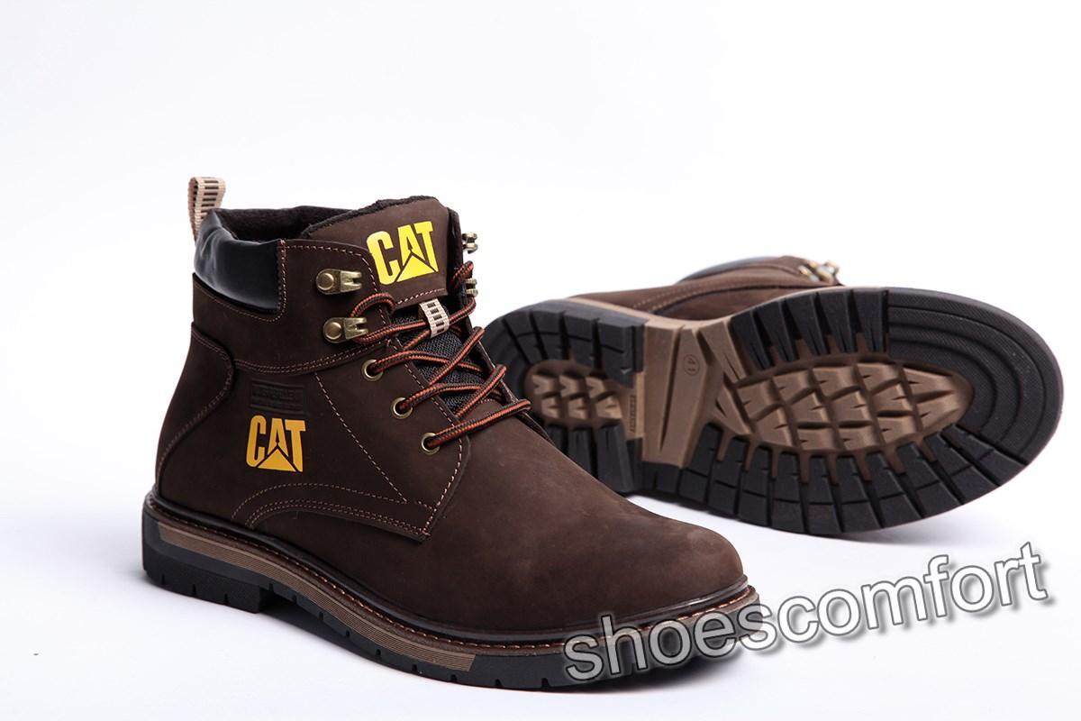 b8b233f9 Кожаные зимние ботинки CATerpillar (CAT) модель В - 17 коричневые ...