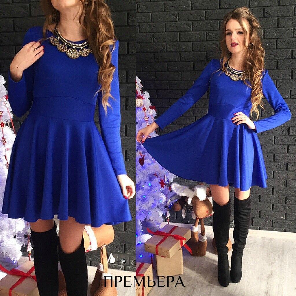 Платье очень красивое с оригинальным пошивом