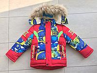 Куртка зимняя на мальчика 74-98
