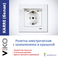 Розетка электрическая VI-KO Karre скрытой установки одинарная с заземлением с крышкой (белая)