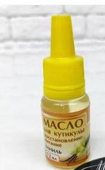 Масло для кутикулы восстановление Ваниль