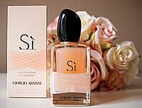 Женская парфюмированная вода Giorgio Armani Sì Rose Signature Джорджио Армани Си Роуз Сигнатур