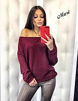 Кофточка модная с люрексом и открытыми плечами вязка разные цвета 2SSmil189