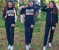 Женский черный зимний спорт костюм тройка