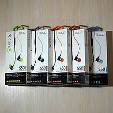 Навушники Celebrat S50 гарнітура з мікрофоном