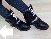 Модные утепленные женские ботинки