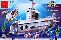 Конструктор Подводная лодка Brick (816)